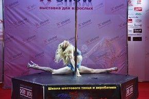 X`show выставка эротики