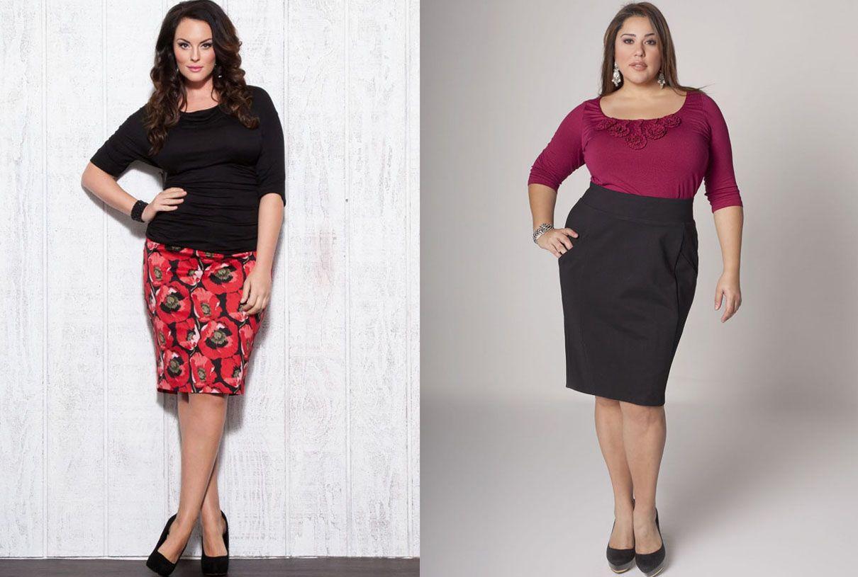 Подбери модную юбку на любой размер