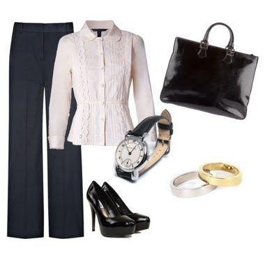 Одежда для офиса и аксессуары